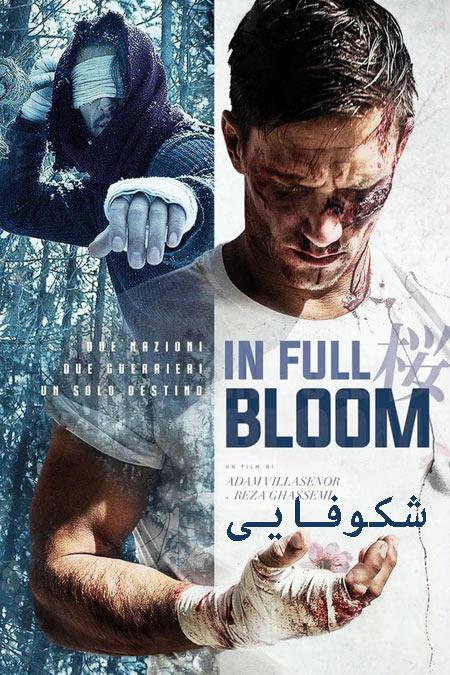 دانلود فیلم شکوفایی دوبله فارسی In Full Bloom 2019