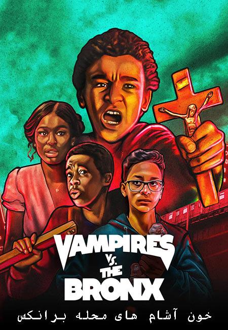 Vampires vs