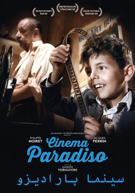دانلود فیلم سینما پارادیزو دوبله فارسی Cinema Paradiso 1988