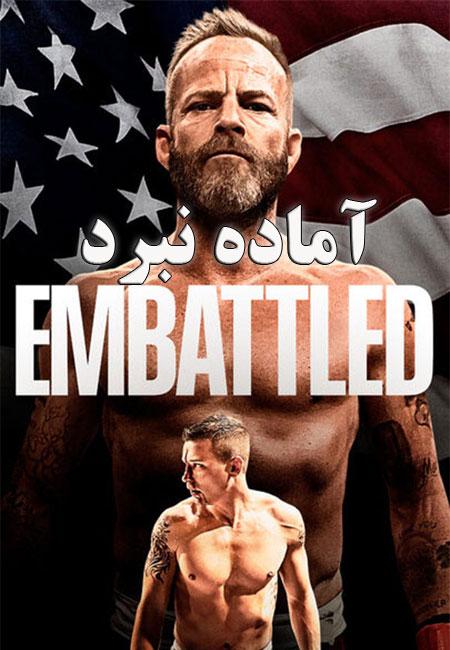 دانلود فیلم آماده نبرد دوبله فارسی Embattled 2020