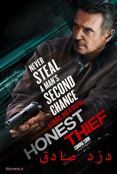 دانلود فیلم دزد صادق دوبله فارسی Honest Thief 2020