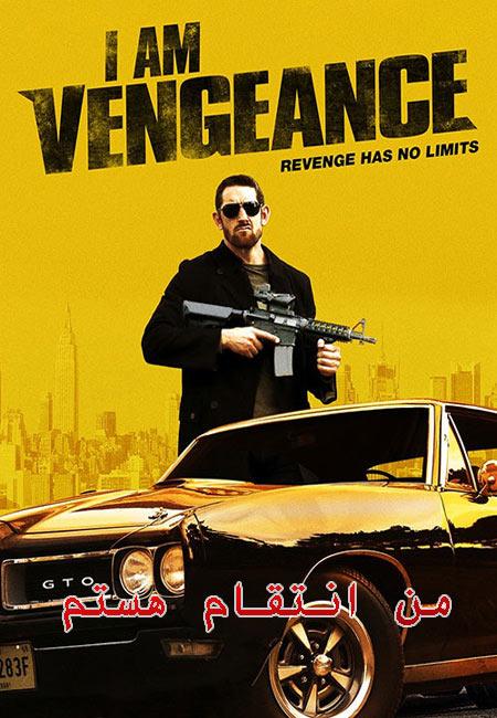 دانلود فیلم من انتقام هستم دوبله فارسی I Am Vengeance 2018