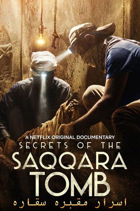 دانلود مستند اسرار مقبره سقاره دوبله فارسی Secrets of the Saqqara Tomb 2020
