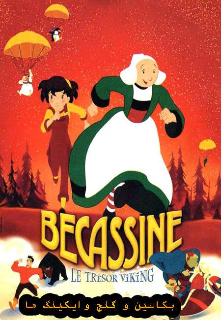 دانلود انیمیشن بکاسین و گنج وایکینگ ها دوبله فارسی Becassine: Le Tresor Viking 2001