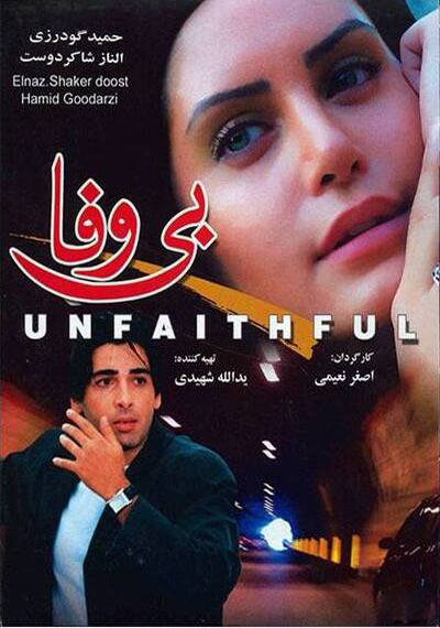 دانلود رایگان فیلم ایرانی بی وفا Bi vafa 1385