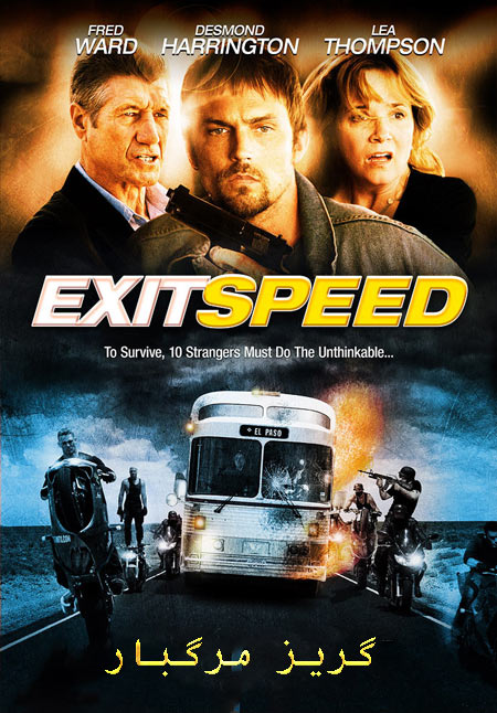 دانلود فیلم گریز مرگبار دوبله فارسی Exit Speed 2008