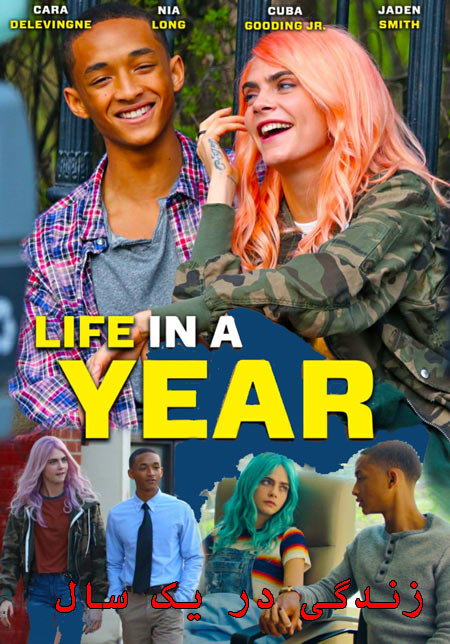 دانلود فیلم زندگی در یک سال دوبله فارسی Life in a Year 2020