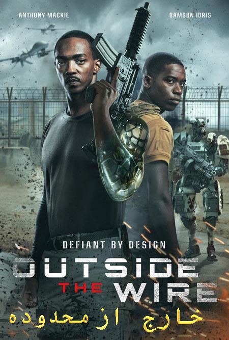 دانلود فیلم خارج از سیم Outside the Wire 2021