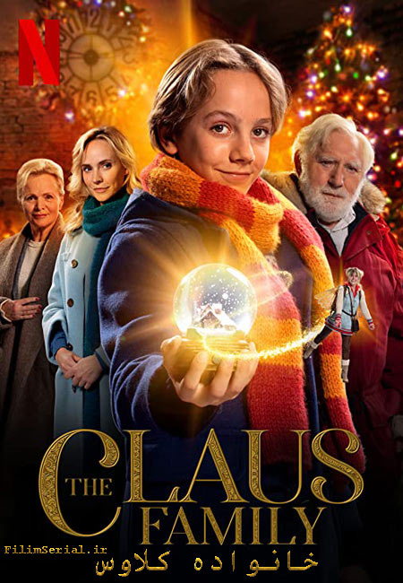 دانلود فیلم خانواده کلاوس دوبله فارسی The Claus Family 2020
