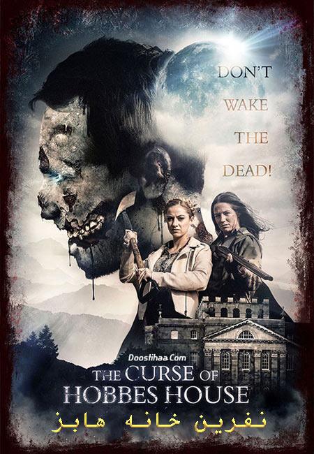 دانلود فیلم نفرین خانه هابز The Curse of Hobbes House 2020