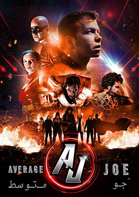 دانلود فیلم جو متوسط دوبله فارسی Average Joe 2021