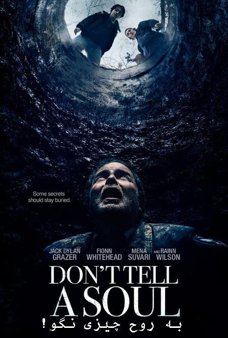 دانلود فیلم به روح چیزی نگو! دوبله فارسی Don't Tell a Soul 2020