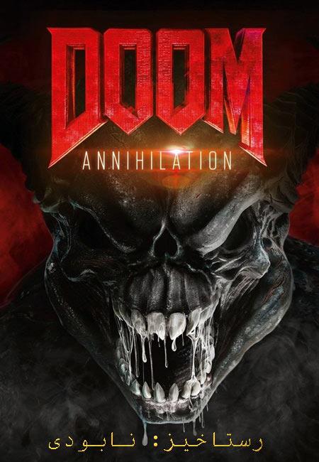 دانلود فیلم رستاخیز: نابودی دوبله فارسی Doom: Annihilation 2019