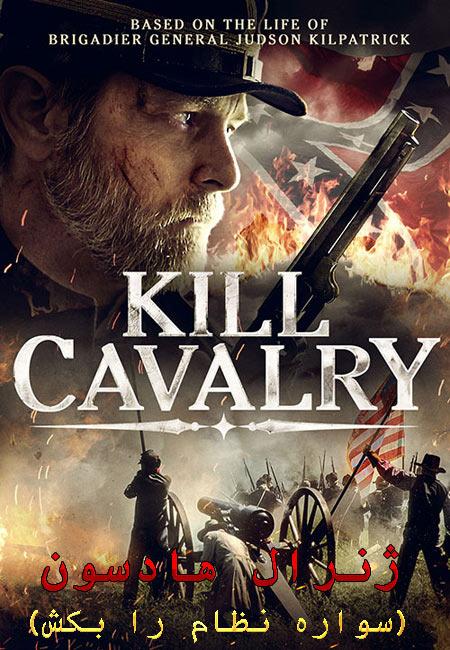 دانلود فیلم ژنرال هادسون دوبله فارسی Kill Cavalry 2021