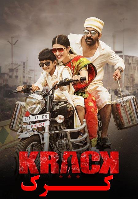 دانلود فیلم کرک دوبله فارسی Krack 2021