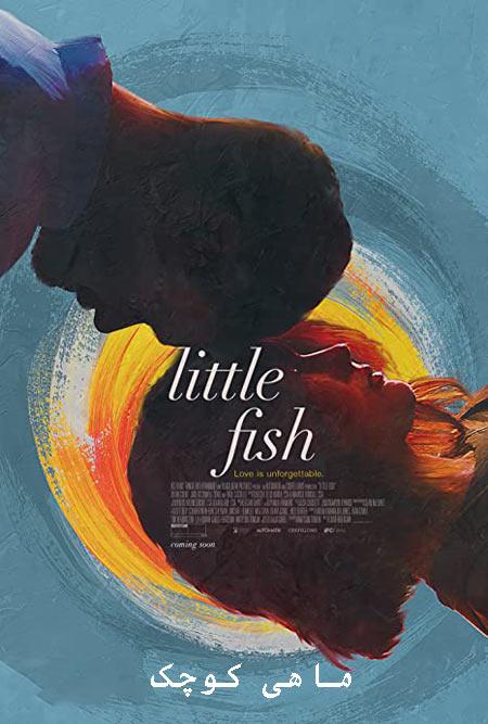 دانلود فیلم ماهی کوچک Little Fish 2020