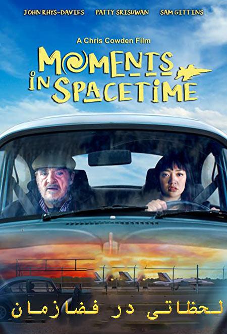 دانلود فیلم لحظاتی در فضازمان دوبله فارسی Moments in Spacetime 2020
