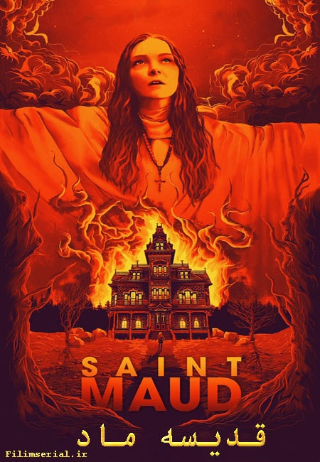 دانلود فیلم قدیسه ماد دوبله فارسی Saint Maud 2019