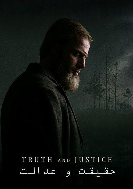 دانلود فیلم حقیقت و عدالت Truth and Justice 2019