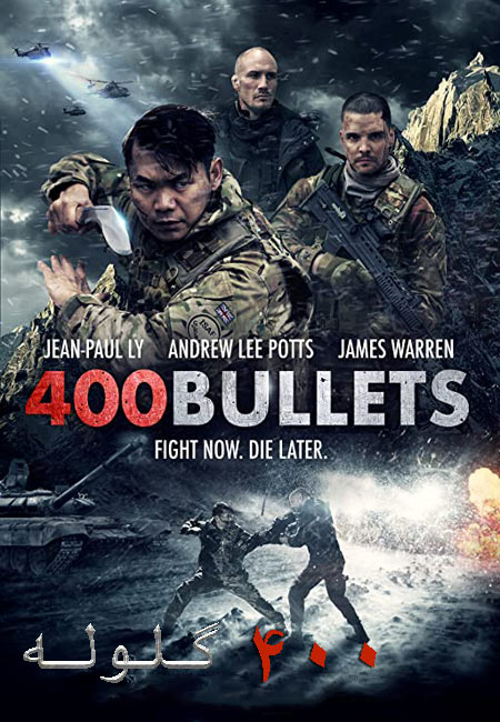 دانلود فیلم 400 گلوله Film 400 Bullets 2021