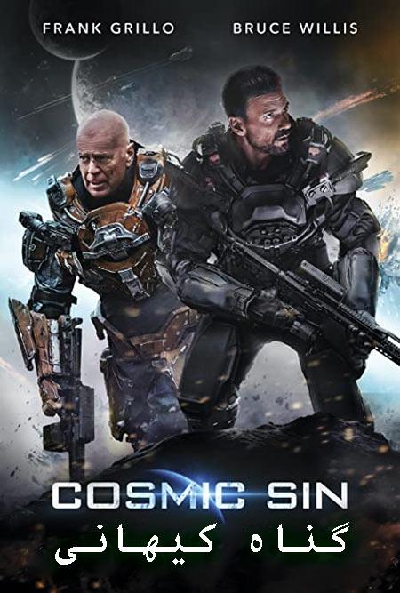 دانلود فیلم گناه کیهانی دوبله فارسی Cosmic Sin 2021