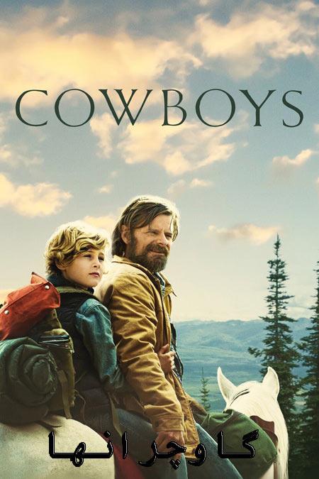 دانلود فیلم گاوچرانها Cowboys 2020