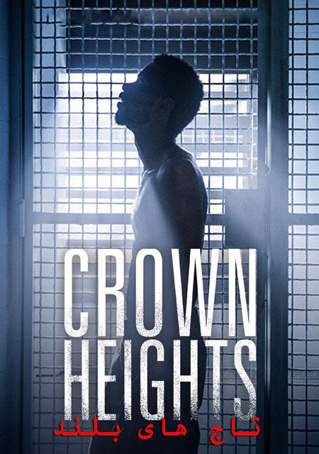 دانلود فیلم تاج های بلند Crown Heights 2017
