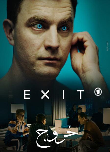 دانلود فیلم خروج دوبله فارسی Exit 2020