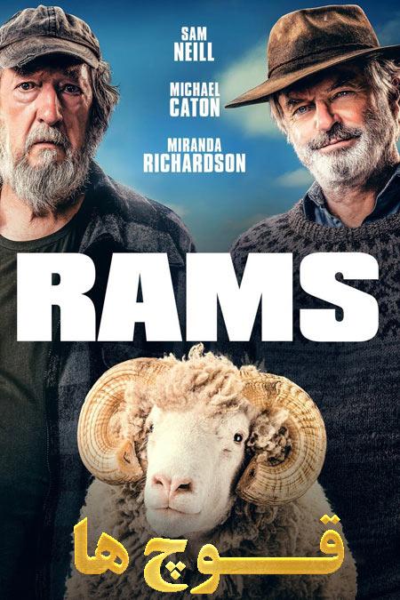 دانلود فیلم قوچ ها دوبله فارسی Rams 2020