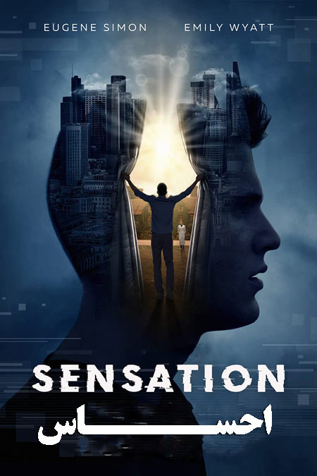 دانلود فیلم احساس Sensation 2021