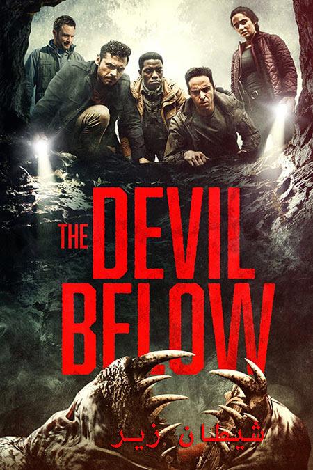 دانلود فیلم شیطان زیر The Devil Below 2021