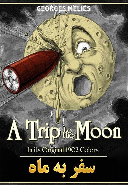 دانلود فیلم سفر به ماه A Trip to the Moon 1902