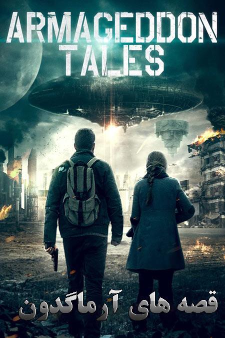 دانلود فیلم قصه های آرماگدون Armageddon Tales 2021
