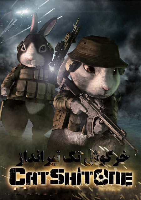 دانلود انیمیشن خرگوش تک تیرانداز Cat Shit One 2010