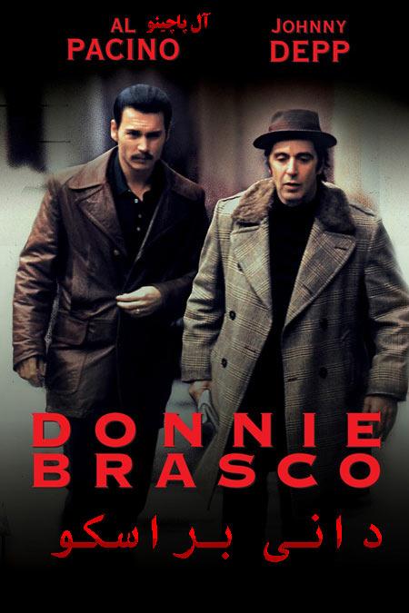 دانلود فیلم دانی براسکو دوبله فارسی Donnie Brasco 1997