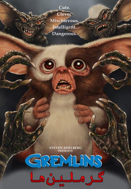دانلود فیلم گرملینها Gremlins 1984