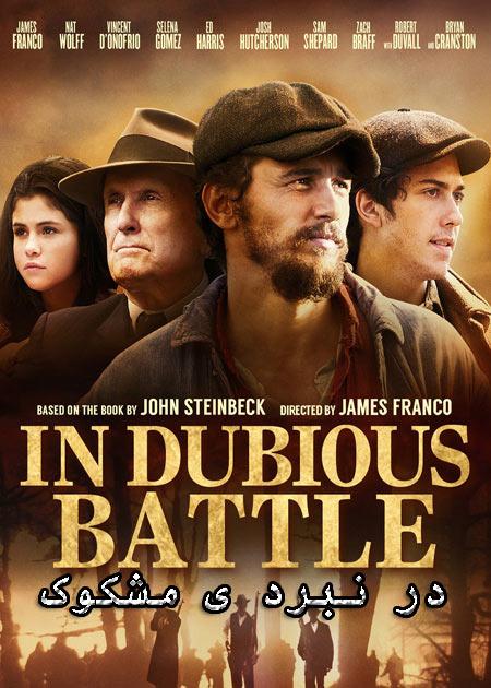 دانلود فیلم در نبردی مشکوک In Dubious Battle 2016