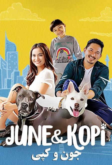 June and Kopi