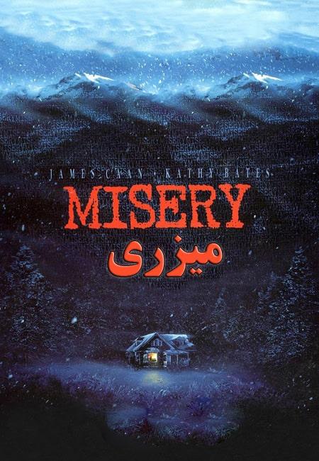 دانلود فیلم میزری دوبله فارسی Misery 1990