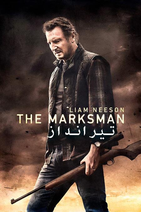 دانلود فیلم تیرانداز The Marksman 2021