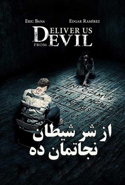 دانلود فیلم از شر شیطان نجاتمان ده دوبله فارسی Deliver Us from Evil 2014