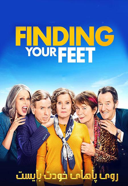 دانلود فیلم روی پاهای خودت بایست Finding Your Feet 2017