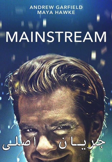 دانلود فیلم جریان اصلی Mainstream 2020
