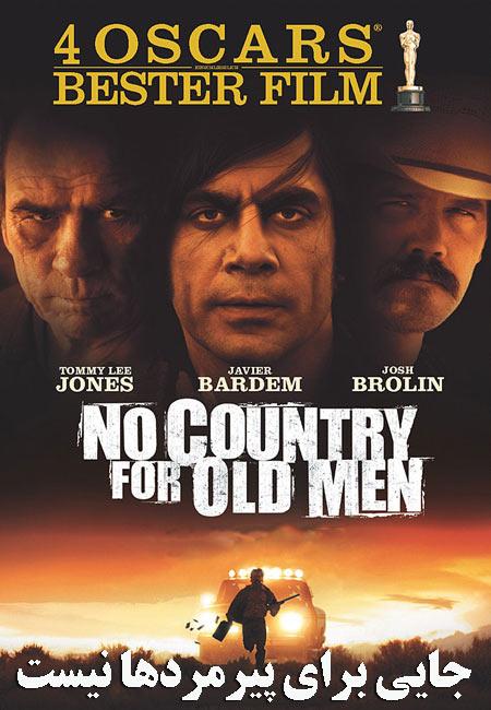 دانلود فیلم جایی برای پیرمردها نیست دوبله فارسی No Country for Old Men 2007