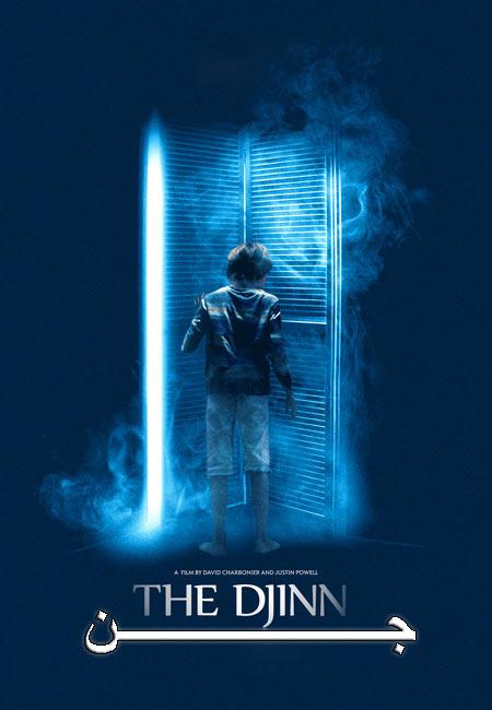 دانلود فیلم جن دوبله فارسی The Djinn 2021