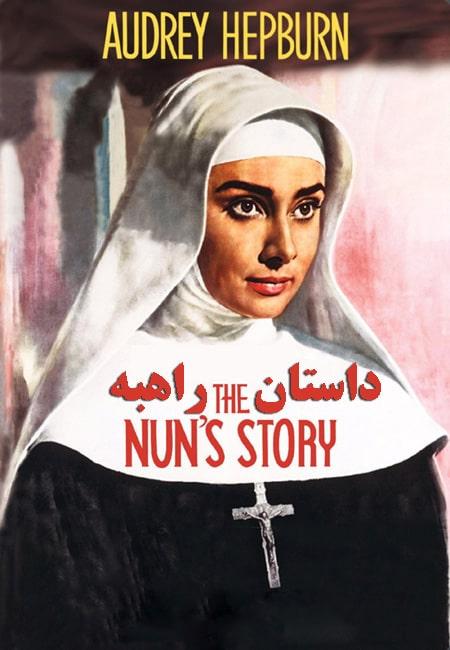 دانلود فیلم داستان راهبه دوبله فارسی The Nun's Story 1959