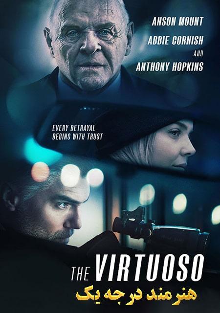 دانلود فیلم هنرمند درجه یک دوبله فارسی The Virtuoso 2021