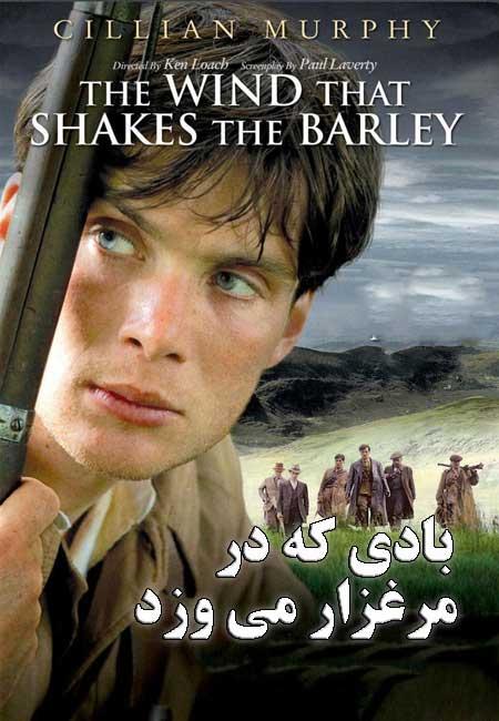 دانلود فیلم بادی که در مرغزار می وزد The Wind that Shakes the Barley 2006