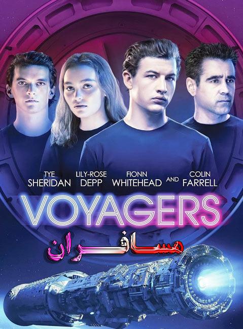 دانلود فیلم مسافران دوبله فارسی Voyagers 2021