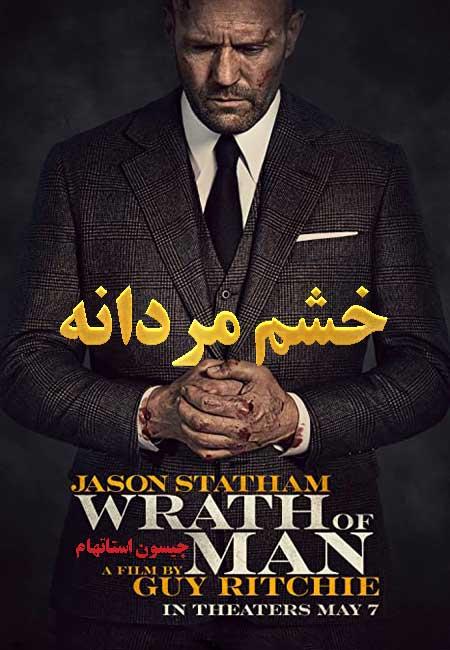 دانلود فیلم خشم مردانه دوبله فارسی Wrath of Man 2021